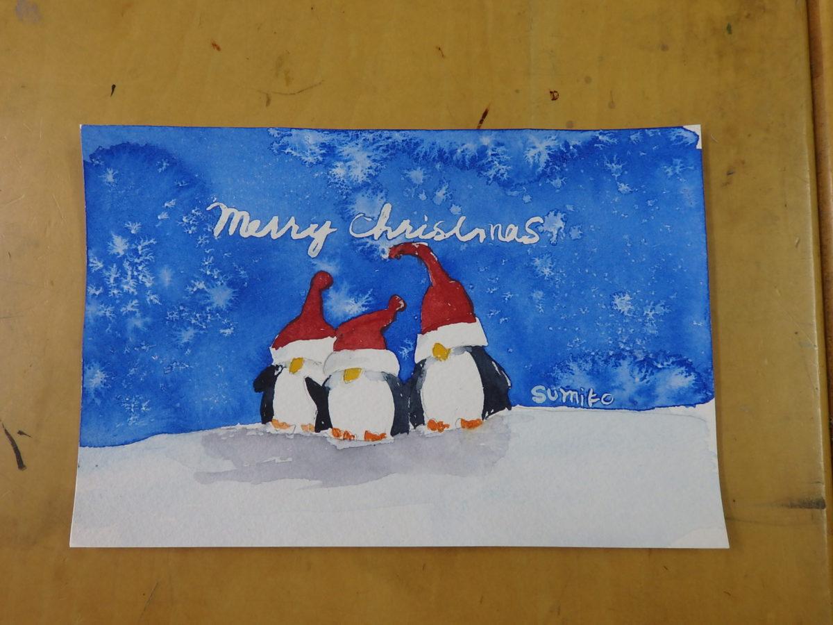 透明水彩で描くクリスマスカード
