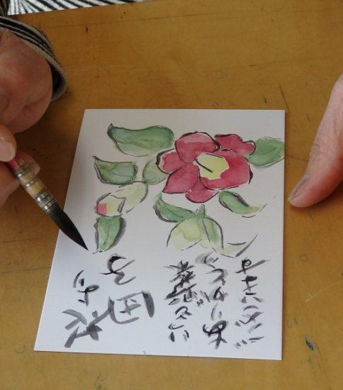 絵手紙を描く