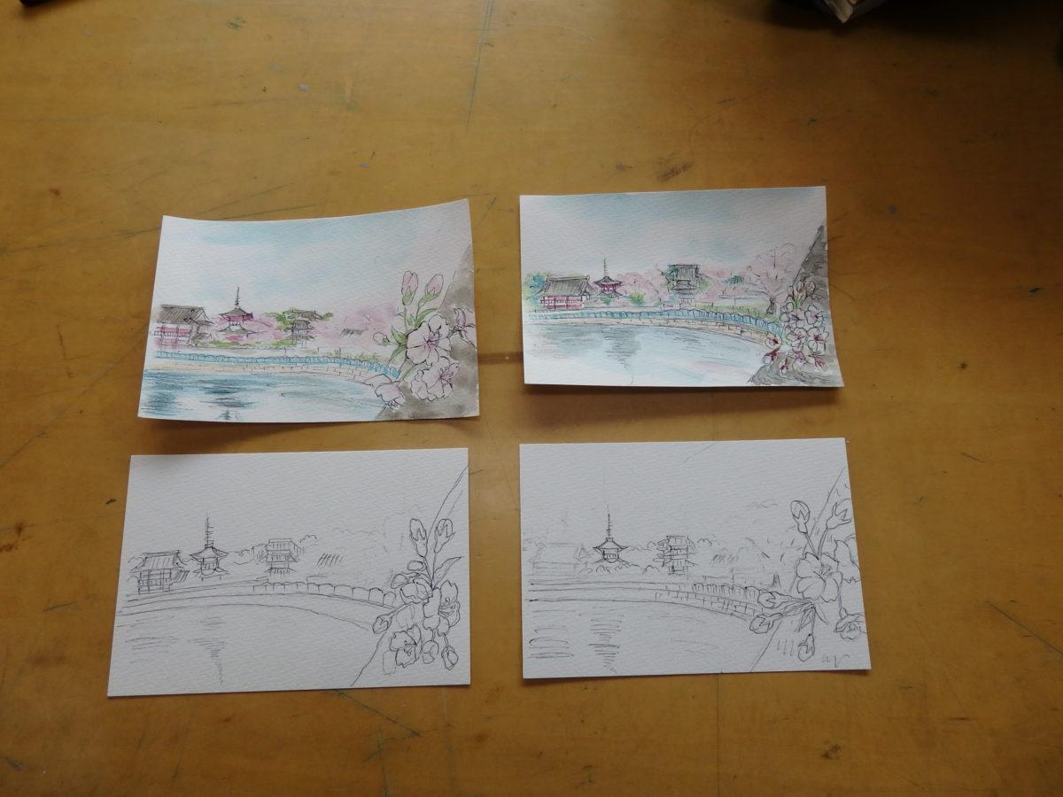 風景 の 絵ハガキを描く